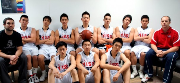 Varsity Boys' Basketball 2011-12