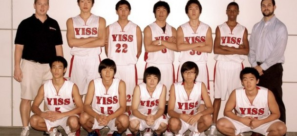 Varsity Boys' Basketball 2009-10