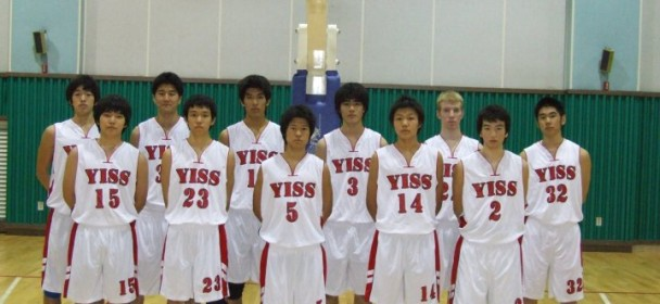 Varsity Boys' Basketball 2006-07