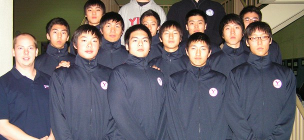 Varsity Boys' Basketball 2008-09
