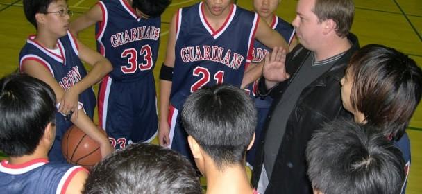 Varsity Boys' Basketball 2004-05